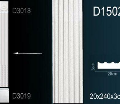 Ствол пилястры Перфект D1502