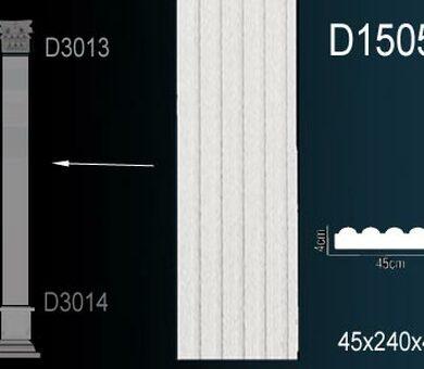 Ствол пилястры Перфект D1505