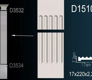 Ствол пилястры Перфект D1510