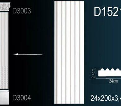 Ствол пилястры Перфект D1521