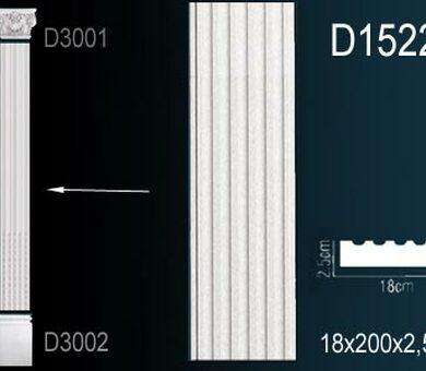 Пилястра Перфект D1522