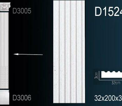 Ствол пилястры Перфект D1524