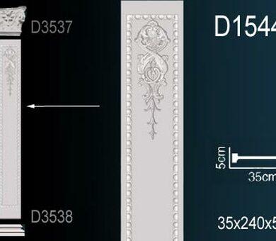 Ствол пилястры Перфект D1544