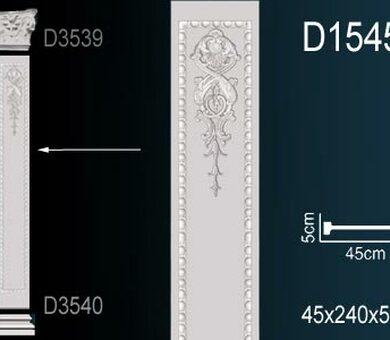 Ствол пилястры Перфект D1545