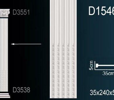 Ствол пилястры Перфект D1546