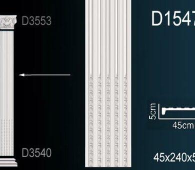 Ствол пилястры Перфект D1547
