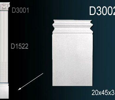 База пилястры Перфект D3002