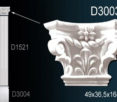 Капитель пилястры Перфект D3003