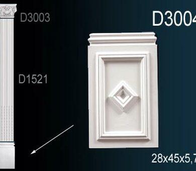 База пилястры Перфект D3004