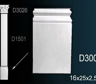 База пилястры Перфект D3009