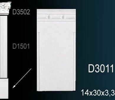 База пилястры Перфект D3011