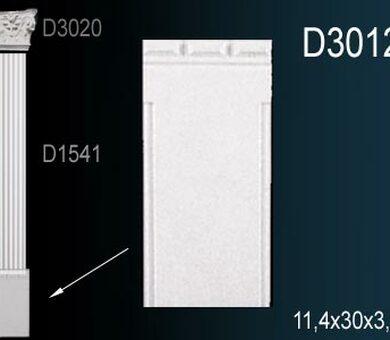 База пилястры Перфект D3012