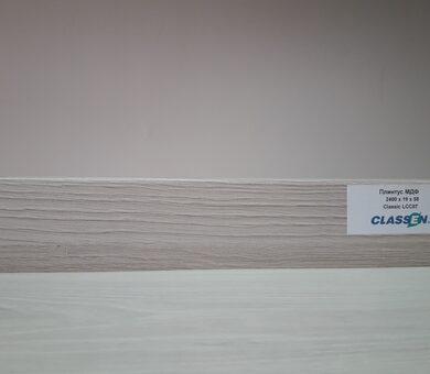 Плинтус МДФ Classen Classic LCC07