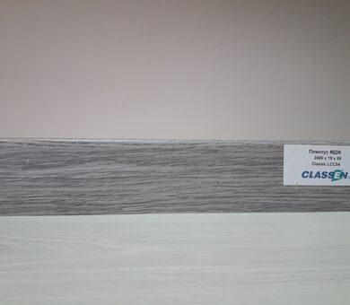 Плинтус МДФ Classen Classic LCC54