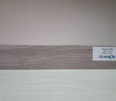 Плинтус МДФ Classen Classic LCC55