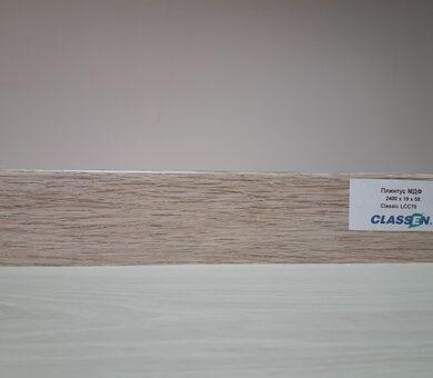 Плинтус МДФ Classen Classic LCC70