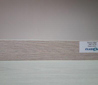 Плинтус МДФ Classen Classic LCC73