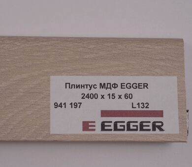 Плинтус МДФ Egger L132 941197H
