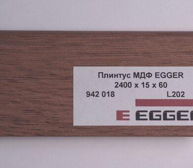 Плинтус МДФ Egger L202 942018H