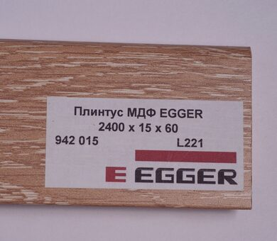 Плинтус МДФ Egger L221 942015H