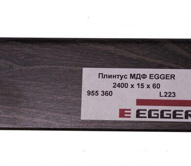 Плинтус МДФ Egger L223 955360H