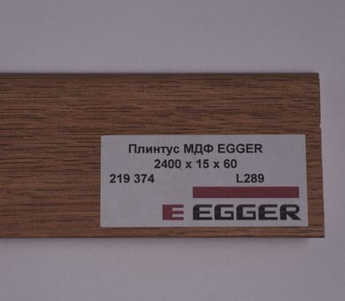 Плинтус МДФ Egger L289 219374H