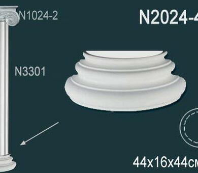 База полуколонны Перфект N2024-4