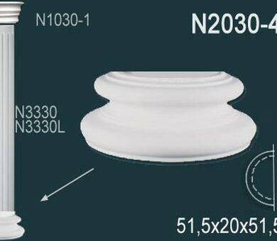 База полуколонны Перфект N2030-4