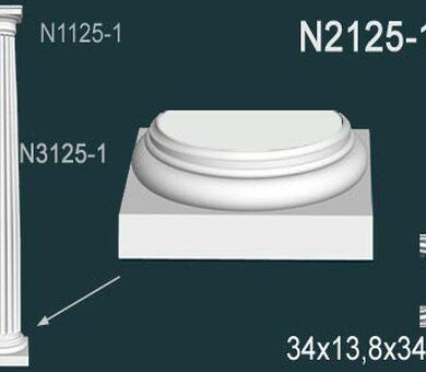 База полуколонны Перфект N2125-1