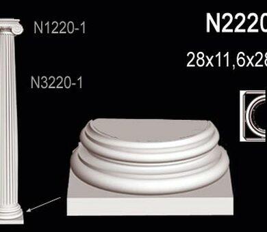 База полуколонны Перфект N2220-1