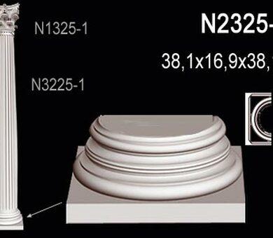 База полуколонны Перфект N2325-1
