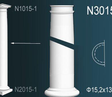Ствол полуколонны Перфект N3015-1