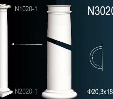Ствол полуколонны Перфект N3020-1