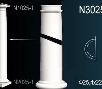 Ствол полуколонны Перфект N3025-1