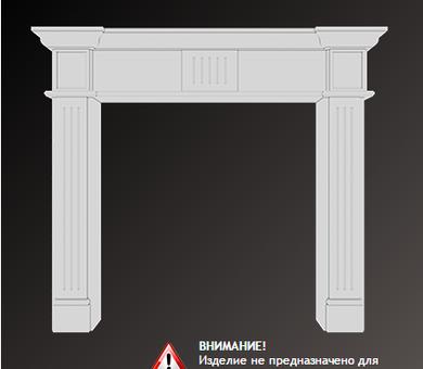 Портал для камина Европласт 1.64.100