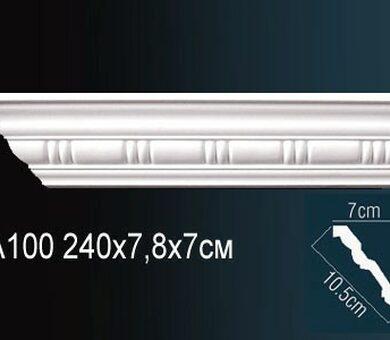 Потолочный плинтус Перфект AA100F
