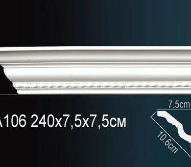 Потолочный плинтус Перфект AA106F