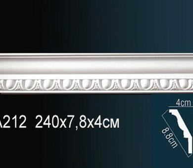 Потолочный плинтус Перфект AA212F