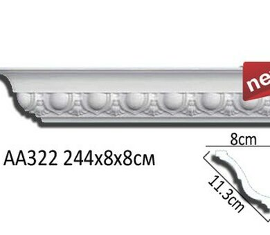 Потолочный плинтус Перфект AA322