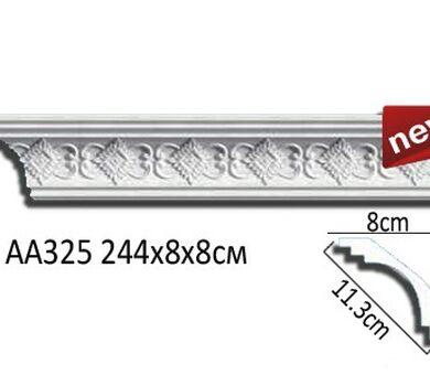 Потолочный плинтус Перфект AA325
