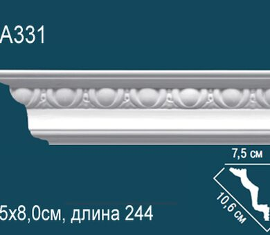 Потолочный плинтус Перфект AA331