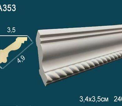 Потолочный плинтус Перфект AA353F