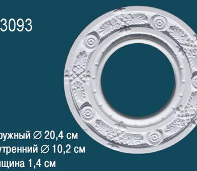 Розетка потолочная Перфект B3093