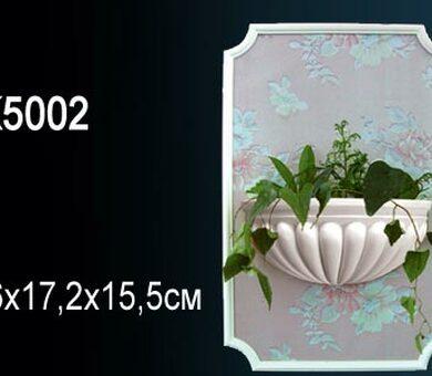 Светильник Перфект K5002