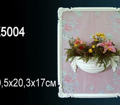 Светильник Перфект K5004