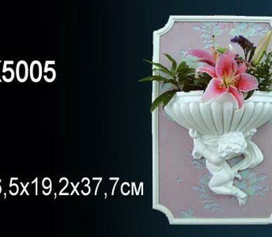 Светильник Перфект K5005