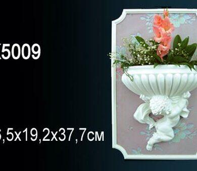 Светильник Перфект K5009