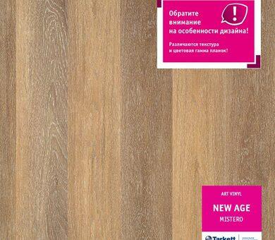 Tarkett Art Vinyl New Age 230179006 Mistero