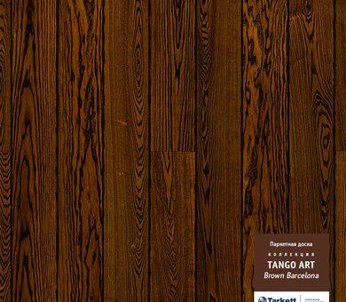 Tarkett Tango Art Браун Барселона