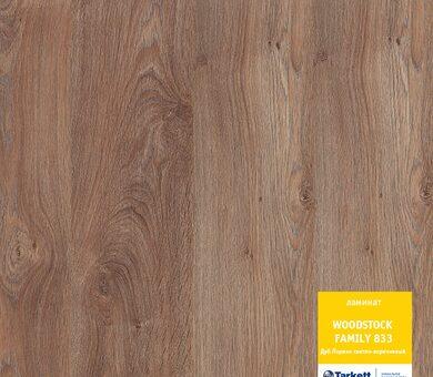 Ламинат Tarkett Woodstock Family Дуб Лориэн светло-коричневый 33 класс, 8 мм